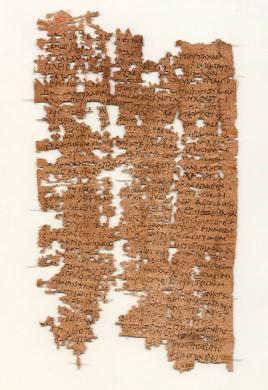 Aurelius-Polion-Letter