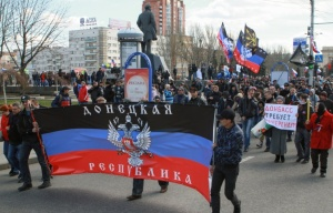 Manifestazioni politiche nella Repubblica di Donetsk