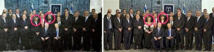 scatto del quotidiano ortodosso israeliano Yated Neeman in cui due politiche donne sono state rimosse e sostituite da colleghi uomini